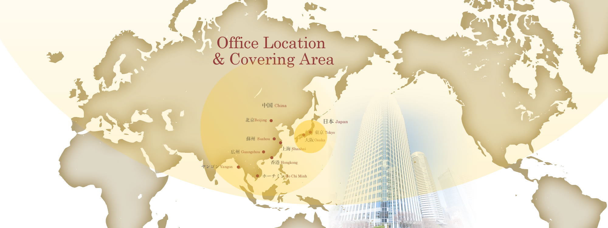 Office Location & Covering Area